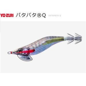 DUEL・YO-ZURI パタパタQ 3.0号 イカエギ(メール便対応) f-marin