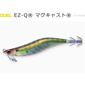 DUEL・YO-ZURI EZ-Q マグキャスト 2.5号 イカエギ(メール便対応) f-marin