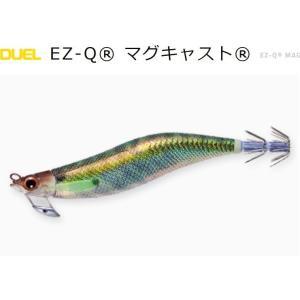 DUEL・YO-ZURI EZ-Q マグキャスト 3.0号 イカエギ(メール便対応) f-marin