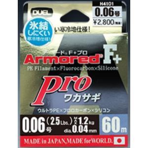 DUEL アーマードF+ Pro ワカサギ 60m 0.06,0.08号 ウルトラPEライン(メール便対応) f-marin