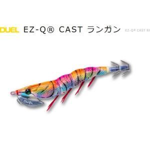 DUEL・YO-ZURI EZ-Q CAST ランガン 3.5号 イカエギ(メール便対応) f-marin