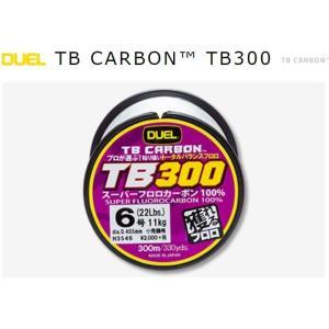 DUEL TBカーボン TB300 300m 3,3.5,4,5号 12,14,16,20Lb フロロカーボンライン(定形外郵便200円対応) f-marin