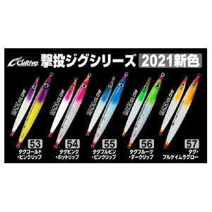 (2021年新色) オーナー/カルティバ 撃投ジグレベル40 GJL-40 40g ソルトウォーター ショアジギング メタルジグ OWNER/CULTIVA(メール便対応)|フィッシングマリンPayPayモール店