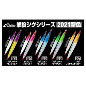(2021年新色) オーナー/カルティバ 撃投ジグレベル80 GJL-80 80g ソルトウォーター ショアジギング メタルジグ OWNER/CULTIVA(メール便対応)|フィッシングマリンPayPayモール店