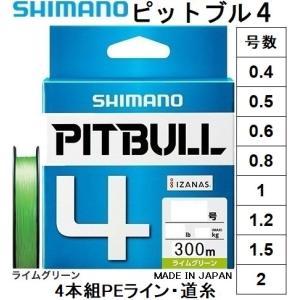 シマノ/SHIMANO ピットブル4 300m 0.8, 1, 1.2, 1.5, 2号 PLM74S 4本組PEライン 国産・日本製 PL-M74S PITBULL4(メール便対応) フィッシングマリンPayPayモール店
