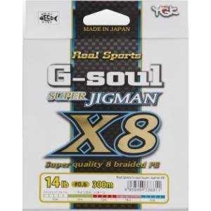 よつあみ・YGK Gソウル スーパージグマン X8 200m  1, 1.2, 1.5, 2, 2.5, 3号 8本組PEライン(メール便対応)|f-marin