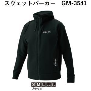 Hoody Gamakatsu All Black XL Kapuzenpulli Pullover & Sweaters Bekleidung