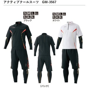 メーカー : がまかつ GAMAKATSU 商品名 : アクティブクールスーツ GM-3567  品...