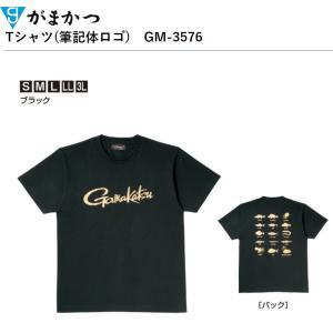 メーカー : がまかつ GAMAKATSU 商品名 :Tシャツ(筆記体ロゴ)  GM-3576  品...
