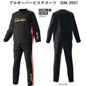 メーカー : がまかつ GAMAKATSU 商品名 : プルオーバーピステスーツ GM-3597  ...