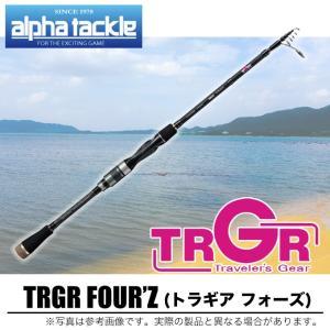 (9)【取り寄せ商品】アルファタックル トラギア フォーズ ...