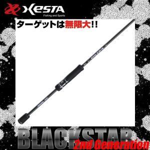 ゼスタ ブラックスター セカンドジェネレーション S78  (ライトゲームロッド)(5)