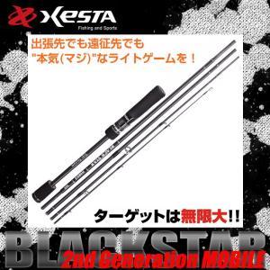 ゼスタ ブラックスター セカンドジェネレーション モバイル S74  (ライトゲームロッド)(5)