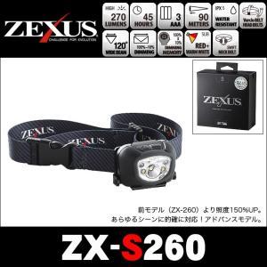 (5) 冨士灯器 ゼクサス LEDヘッドライト (ZX-S260 ) |f-marunishi