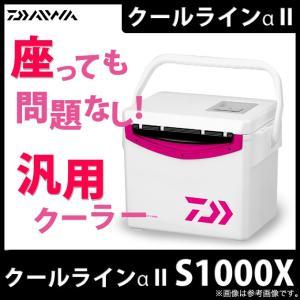【数量限定】 ダイワ クーラーボックス クールラインα II (S 1000X) (カラー:マゼンタ...