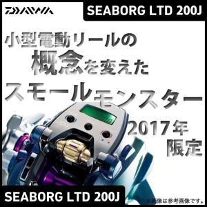 (6)ダイワ シーボーグ LTD 200J  (右ハンドル)...