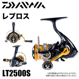 【いまトク!エントリーで最大30%相当】ダイワ 20 レブロス LT2500S (2020年モデル/スピニングリール) /(5)