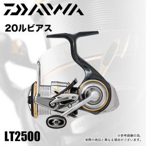 【いまトク!エントリーで最大30%相当】【予約商品】ダイワ 20 ルビアス LT 2500 (2020年モデル/スピニングリール) /(5)