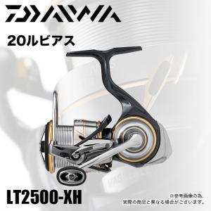 【いまトク!エントリーで最大30%相当】【予約商品】ダイワ 20 ルビアス LT 2500-XH (2020年モデル/スピニングリール) /(5)