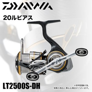 【いまトク!エントリーで最大30%相当】【予約商品】ダイワ 20 ルビアス LT 2500S-DH (2020年モデル/スピニングリール) /(5)