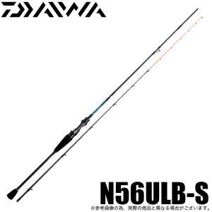 ダイワ 20 エメラルダス MX イカメタル N56ULB-S (2020年モデル/ベイトモデル) ...