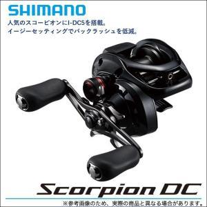 (5) シマノ 17 スコーピオンDC 101HG LEFT (左ハンドル)|f-marunishi