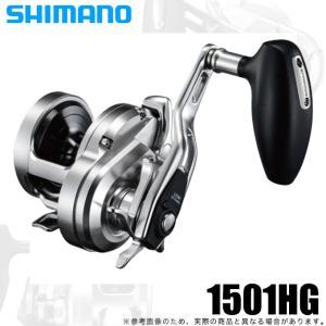 (5) シマノ オシアジガー 1501HG (...の関連商品1