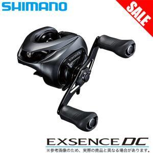 (5) シマノ 17' エクスセンス DC XG(右)(2017年モデル) |f-marunishi