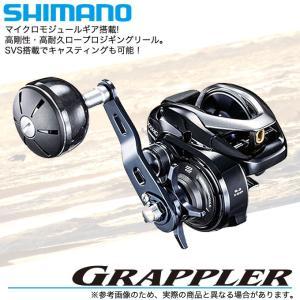 (5) シマノ  グラップラー  300HG  (右ハンドル) (2017年モデル)|f-marunishi