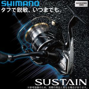 (5) シマノ サステイン C5000XG (スピニングリール)(2017年モデル)|f-marunishi