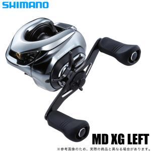 (5)シマノ アンタレスDC MD XG LEFT (左ハンドル)(2018年モデル) ベイトリール