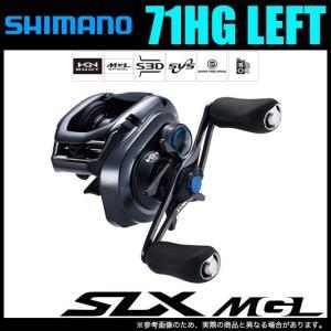 シマノ 19 SLX MGL 71HG LEFT (左ハンドル) 2019年モデル /(5)