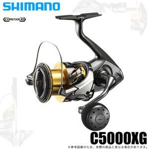 【いまトク!エントリーで最大30%相当】【予約商品】シマノ 20 ツインパワー C5000XG (2020年モデル) スピニングリール /(5)
