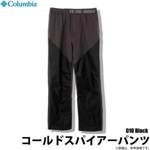 【Columbia Cold Spire Pant 2019SS 2019年春夏モデル】  ・Col...