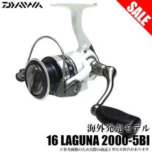 DAIWA(ダイワ) ラグナ 2000-5BI  海外発売モデル  スピニングリール  / (5)