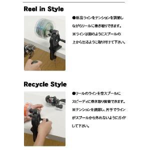 (5)第一精工 高速リサイクラー2.0の詳細画像2