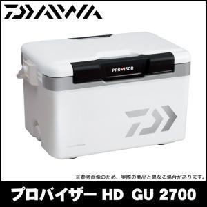 (5)【数量限定】 ダイワ クーラーボックス プロバイザー HD (GU 2700)