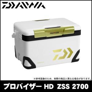 (5)【数量限定】 ダイワ クーラーボックス プロバイザー HD (ZSS 2700)