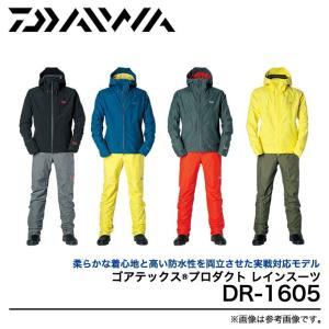 (5)【目玉商品】ダイワ ゴアテックス(R)プロダクト レイ...
