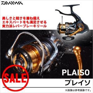 ダイワ プレイソ 2500H-LBD (2016年モデル)...