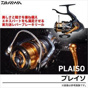 ダイワ プレイソ 2500LBD (2016年モデル)...