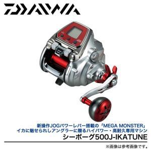 ダイワ シーボーグ(500J-IKATUNE)(2015年モ...
