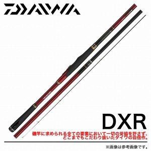 【どなたでもエントリーで6倍】【取り寄せ商品】ダイワ DXR...