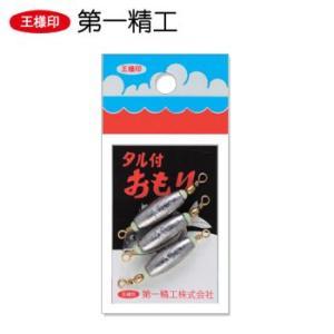 第一精工 夜光玉付 タル付きオモリ 【メール便配送可】|f-marunishi