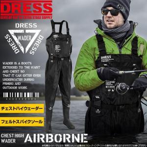 DRESS(ドレス) エアボーン  チェストハイウェーダー /(5)