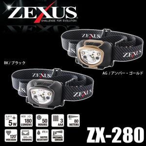 冨士灯器 ゼクサス LEDヘッドライト ZX-280|f-marunishi