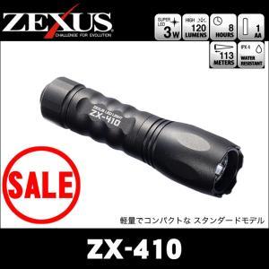 (3)【目玉商品】 冨士灯器 ゼクサス LEDライト (ZX-410)|f-marunishi