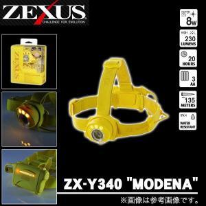 (5) 冨士灯器 ゼクサス LEDヘッドライト  ZX-Y340 ''MODENA''|f-marunishi