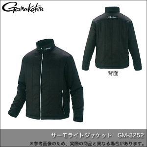 (5)【目玉商品】 がまかつ サーモライトジャケット (GM-3252)(カラー:ブラック)(サイズ:3L)