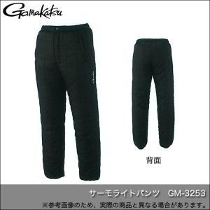 (5)【目玉商品】 がまかつ サーモライトパンツ (GM-3253)(カラー:ブラック)(サイズ:3L)